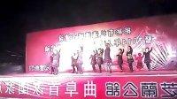 视频: 曲阜舞动人生广场舞《失恋情歌》qq群100266291
