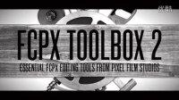 FCPX效果插件 实用工具包2 反射 阴影 3D摄像机 反光文字 文字阴影 FINAL CUT PRO X