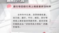 玩熊猫金币从稀缺品入手-理财时时报-15点档-20140318