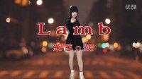 视频: 【菓菓o妖】lamb生日作