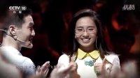 中国成语大会《相思成语》主题曲