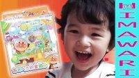 【中国爸爸】日本玩具 面包超人储钱箱 アンパンマン貯金箱
