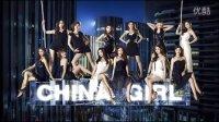 """""""中国女孩""""平面模特大赛短片——《在路上》"""
