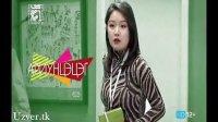 gurvan naiz 23 angi mongol kino