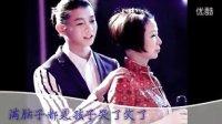 Fan MV_霍尊与妈妈仲小萍_霍尊京剧版《时间都去哪儿了》By 海之朝露迷迭香