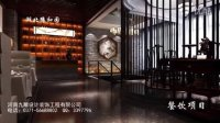 经典装饰设计工装篇办公空间餐饮项目以及商业项目案例展示视频