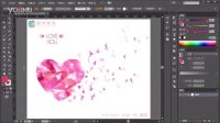 AI视频教程-心形钻石插画设计-AI教程-AI案例-AI基础教程