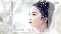 若风制作:女生图片写真欣赏-刘亦菲女神超高清照片-BGM小苹果