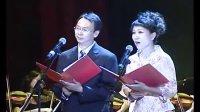 TPCO天津钢管集团诗文朗诵会 窃情谋欲相关视频