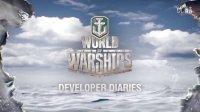 战舰世界开发者日记. 第一期:介绍