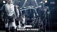 GALAXY11 VS 外星人 终极对决足球大战(上半场)