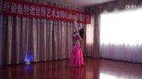 盛秀清baladi,武汉肚皮舞,怎样学跳肚皮舞.肚皮舞表演