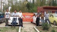 视频: 武威QQ车友会爱心捐赠活动