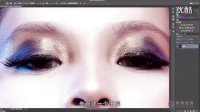[PS]PS教程 Photoshop眼睛修饰(第一课) PS磨皮 PS入门教程