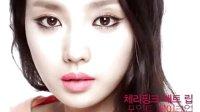 韩国Cherry Pink Matte Lip Makeup 娇媚杏仁眼的化法 古典性感