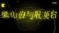 蝴蝶炫光文字AE字幕模板源文件下载 我图网(124)