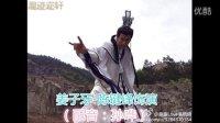 封神英雄榜第二部主演人物表