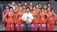 北京天天美广场舞《兔子舞》2014.6.28