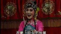 【吕剧】 姐妹易嫁(下)— 山东省吕剧院