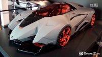 设计灵感来源于阿帕奇直升机-实拍兰博基尼Lamborghini Egoista概念车