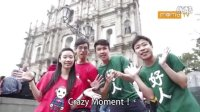 【MOME Crazy Moment】试吃杏仁饼