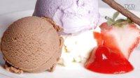 11kou食壹口家庭自制冰激凌DIY冰淇淋制作方法视频教程