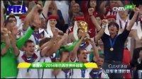 2014年巴西世界杯进球集锦