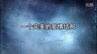【醉清风制作】会声会影X6模板 冰点震撼婚庆预告片