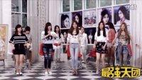少女时代 最强天团 舞蹈预告(动图转视频)