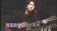 Beyond - 长城【中文字幕】(1993年马来西亚演唱会现场版)