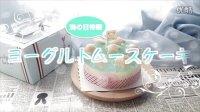 【手作りのお菓子工房】果子工房8海の日特製!蓝色海洋慕斯蛋糕