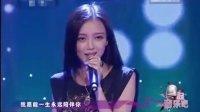 汪小敏柔美演绎粤语金曲《红日》