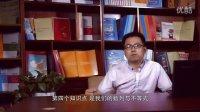 尤岳峰老师讲高考数学的复习的几点注意事项