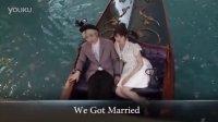 《我们结婚了世界版》澳门威尼斯人蜜月