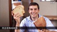 《宅男美食》自烤面包(Bread)