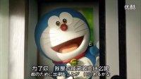 【中日字幕】哆啦A梦 3D剧场版  STAND BY ME 向日葵的约定 ひまわりの约束 高清版