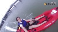 Hison watercraft  2015  HS-006 J6B Jet kayak power