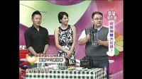 视频: 厨房神器大比拼—台湾-布兰德先生(Mr.Blender)专业养生调理机