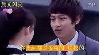 乐橙之歌-香草冰淇淋(2014-08版)(《一起又看流星雨》画面欣赏版)
