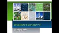 Bentley 免费网络讲座:桥梁大师及箱梁设计软件最新技术更新