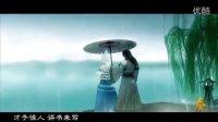 秦时明月千本樱中文版