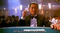 周润发电影-赌神2国语(主演:周润发,梁家辉,邱淑贞,徐锦江)偷窥意大利电影图片