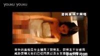韩国美女主播不雅视频尺度超大_高清
