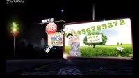 Ac魔少AE宣传视频制作第十九期样品展示—夜晚城市公路上红绿灯