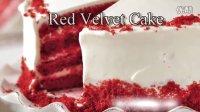 红丝绒蛋糕 天鹅绒蛋糕Red Velvet Cake Recipe
