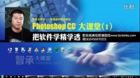 [PS]3 Photoshop的主要用途