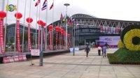 锦绣潇湘 休闲郴州  2014中国湖南旅游产业博览会