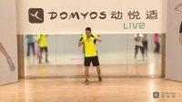 【免费在线健身课程】之有氧搏击教学视频-中级 Domyos 动悦适(2014)