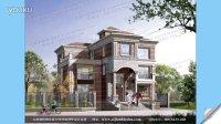 农村别墅图纸  三层房屋带车库庭院设计