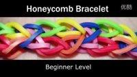 21 Rainbow Loom® 蜂窝手链彩虹织机手链视频教程